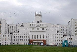 £219m redevelopment of St Helier Hospital moves forward